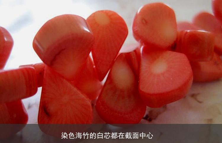 红珊瑚真假鉴别-玉雕名家