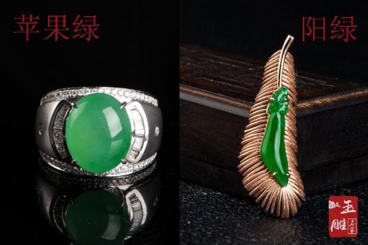 苹果绿翡翠-玉雕名家