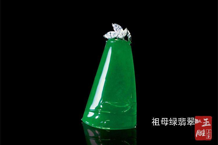 祖母绿翡翠-玉雕名家