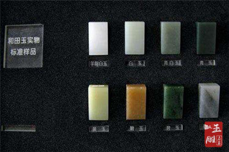 颜色分类-玉雕名家