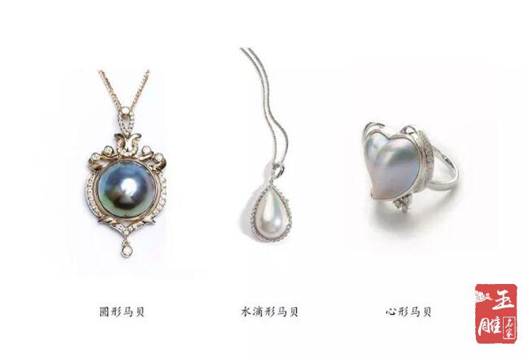 海水珍珠-玉雕名家