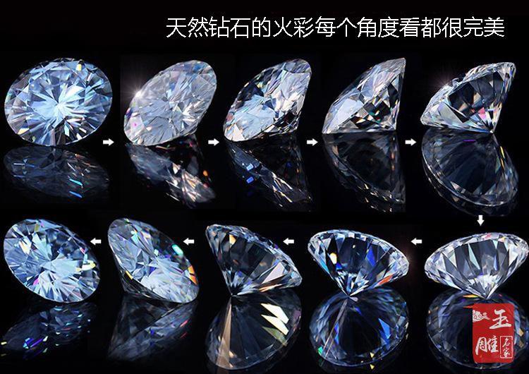 如何鉴别钻石真假-玉雕名家