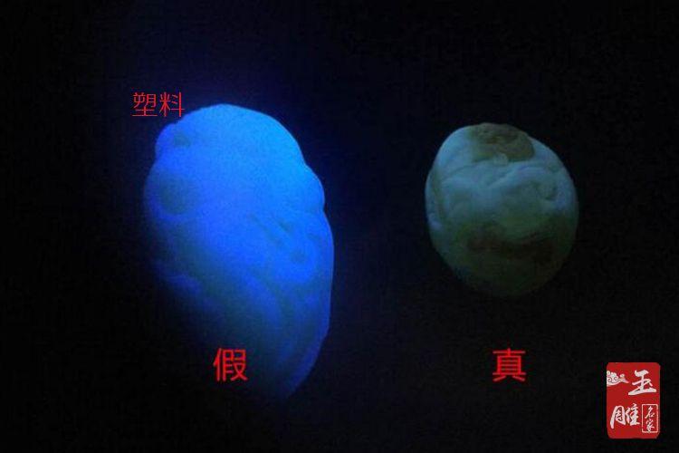 蜜蜡鉴别-玉雕名家