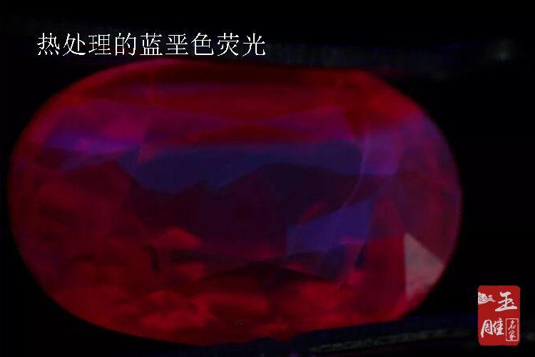 红宝石鉴定-玉雕名家