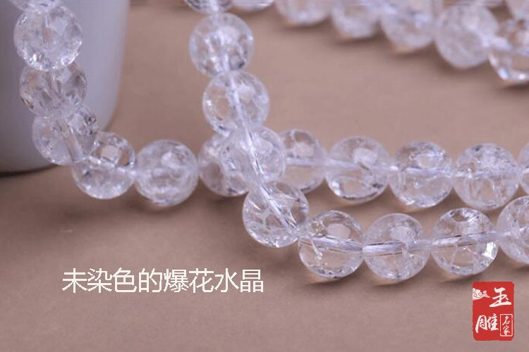 白水晶手链-玉雕名家