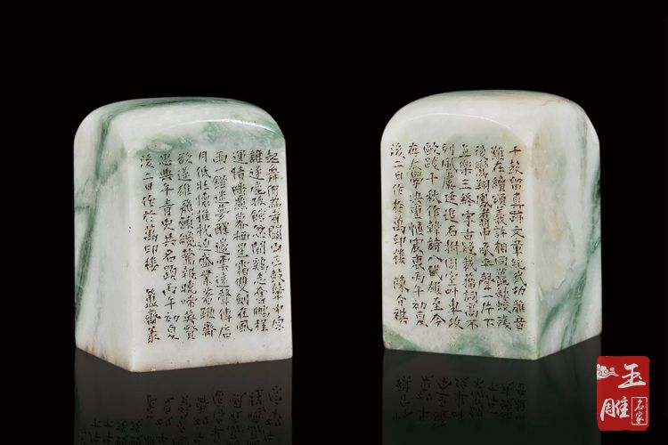 陕西蓝田玉-玉雕名家