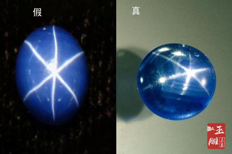 星光蓝宝石如何分辨真假-玉雕名家