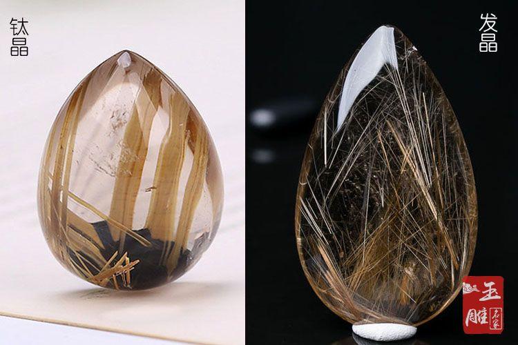 钛晶和发晶的区别-玉雕名家