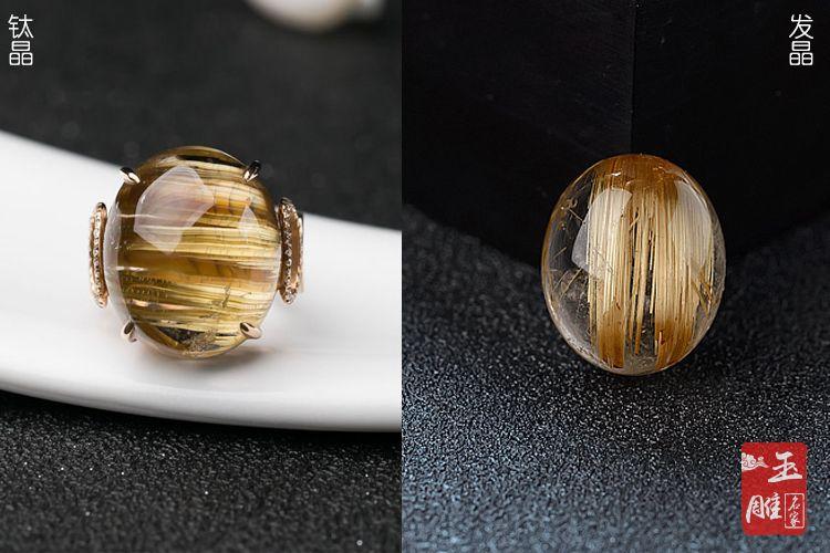 钛晶与发晶的区别-玉雕名家