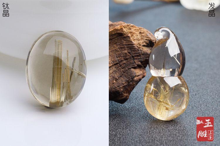 钛晶和发晶的不同-玉雕名家