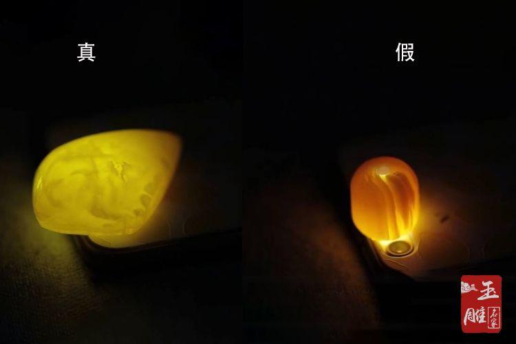 灯光下蜜蜡真假对照图讲解-玉雕名家