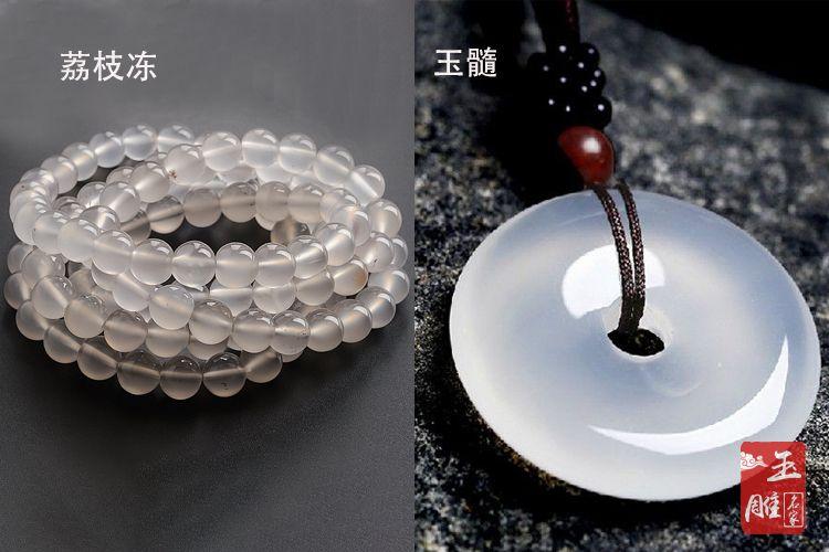 南红荔枝冻和玉髓的区别-玉雕名家