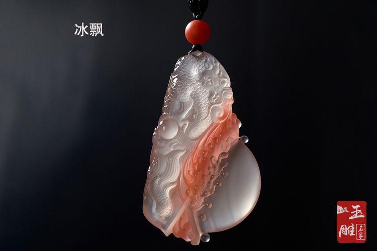 南红荔枝冻和冰飘的区别有哪些-玉雕名家