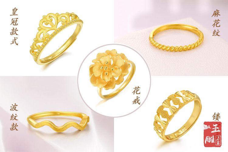 金戒指款式图片-玉雕名家