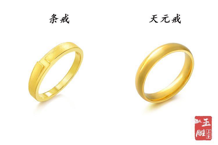 金戒指款式大全-玉雕名家