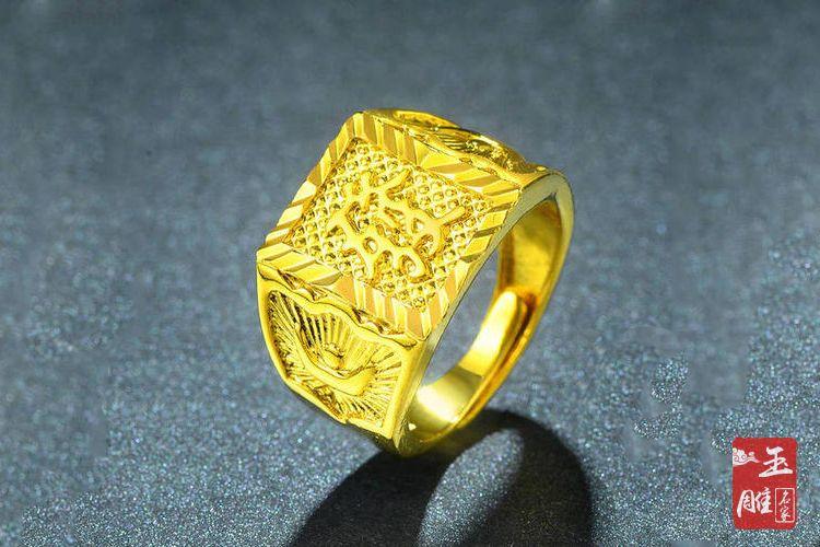 金戒指款式介绍-玉雕名家