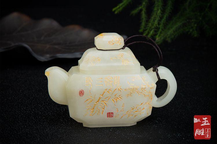 和田玉茶壶-玉雕名家