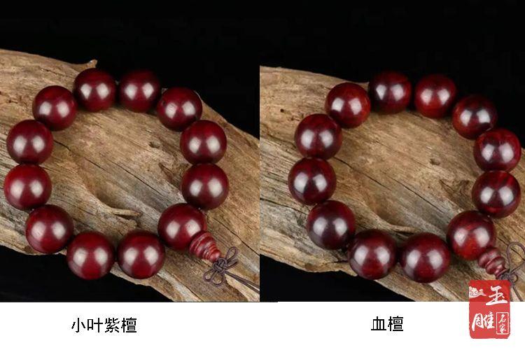 真假小叶紫檀鉴别图-玉雕名家