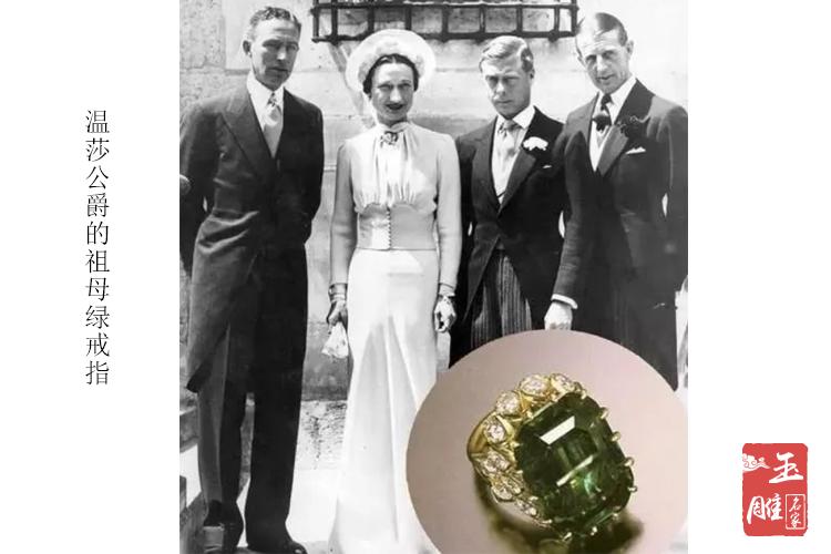 祖母绿宝石戒指的传奇故事-玉雕名家