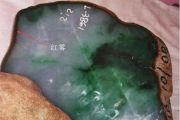 雾的形成原因是什么?翡翠原石的雾有哪些种类?