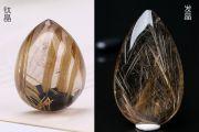 钛晶和发晶的区别是什么?带你认识钛晶和发晶的区别